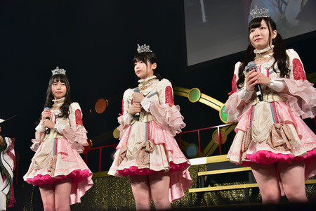 f:id:captain-tanzawa:20190417135530j:image