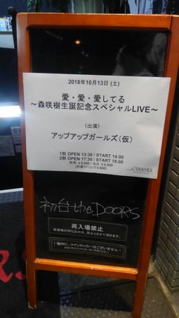f:id:captain-tanzawa:20190417171338j:image