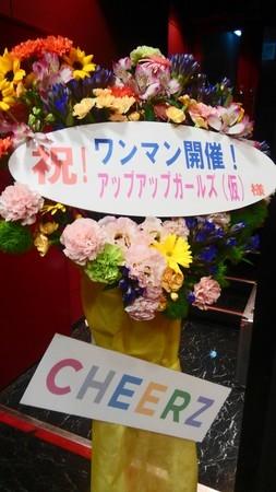 f:id:captain-tanzawa:20190423031153j:image
