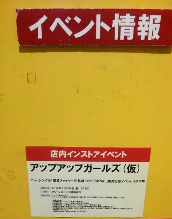 f:id:captain-tanzawa:20190423113534j:image