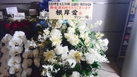 f:id:captain-tanzawa:20190423194430j:image