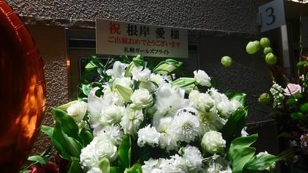 f:id:captain-tanzawa:20190423194433j:image