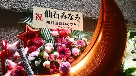 f:id:captain-tanzawa:20190423194434j:image