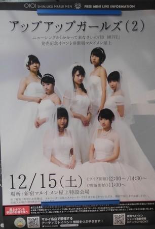 f:id:captain-tanzawa:20190429215246j:image