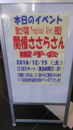 f:id:captain-tanzawa:20190504160212j:image