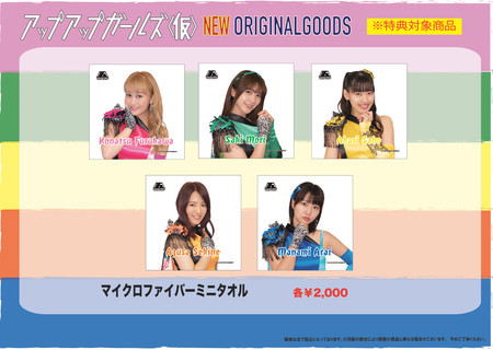 f:id:captain-tanzawa:20190504210903j:image