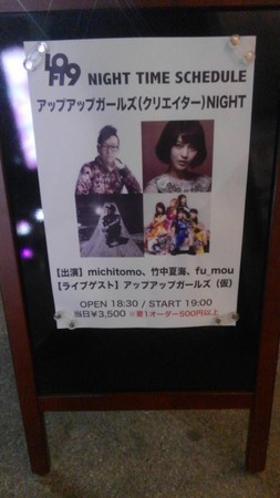 f:id:captain-tanzawa:20190504210923j:image