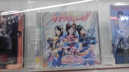 f:id:captain-tanzawa:20190511025756j:image