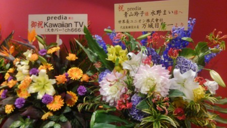 f:id:captain-tanzawa:20190511025759j:image