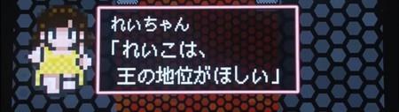 f:id:captain-tanzawa:20190511025833j:image