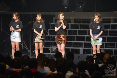 f:id:captain-tanzawa:20190511030048j:image