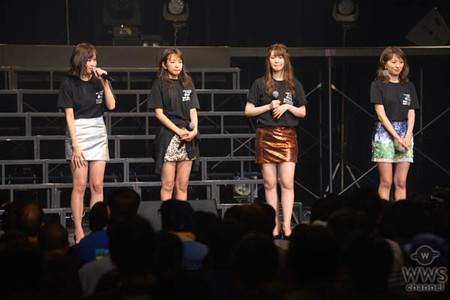 f:id:captain-tanzawa:20190511030050j:image