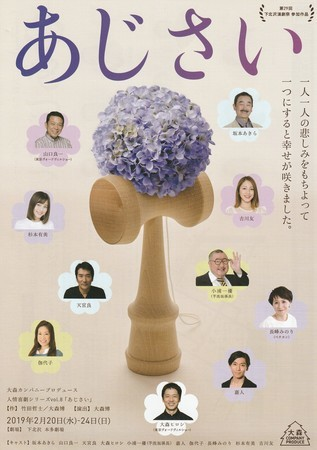 f:id:captain-tanzawa:20190517230205j:image