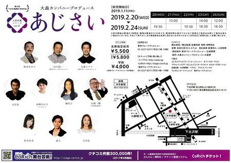 f:id:captain-tanzawa:20190517230208j:image