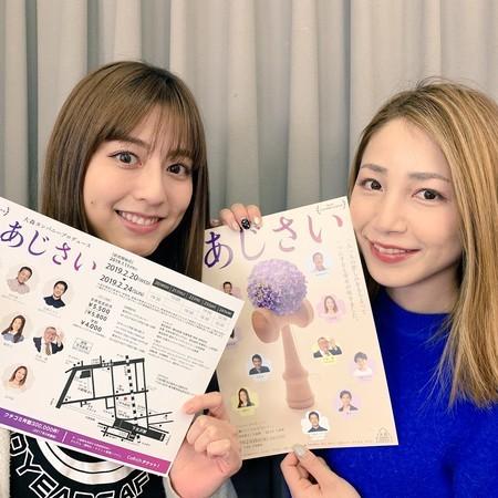 f:id:captain-tanzawa:20190517230213j:image