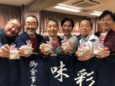 f:id:captain-tanzawa:20190517230905j:image