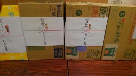 f:id:captain-tanzawa:20190517233324j:image
