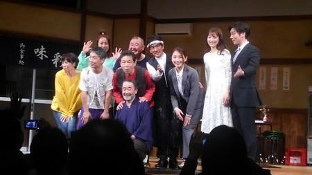 f:id:captain-tanzawa:20190517233330j:image