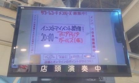 f:id:captain-tanzawa:20190519211721j:image