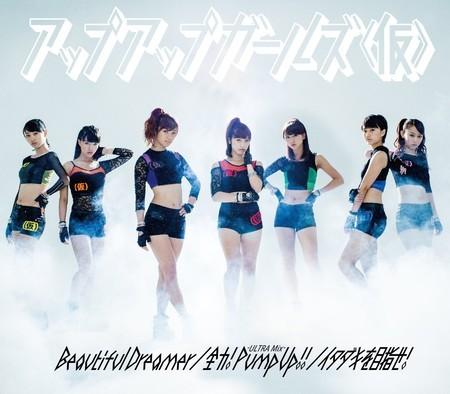 f:id:captain-tanzawa:20190526013058j:image