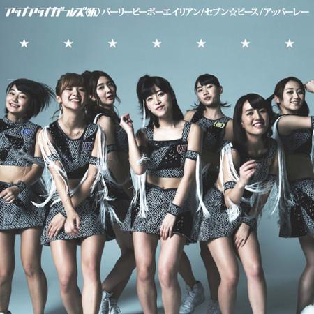 f:id:captain-tanzawa:20190526023014j:image
