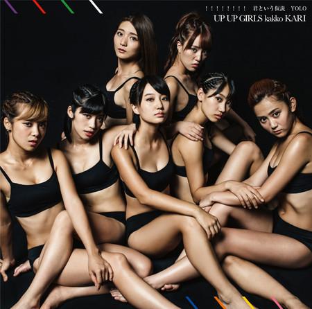 f:id:captain-tanzawa:20190604222253j:image