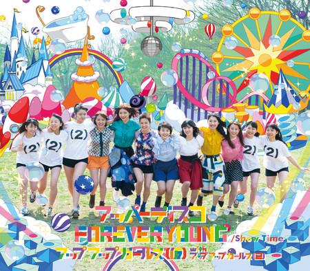 f:id:captain-tanzawa:20190605000107j:image