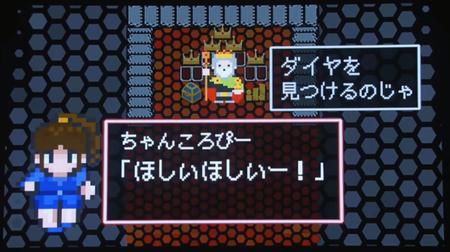 f:id:captain-tanzawa:20190613180028p:image