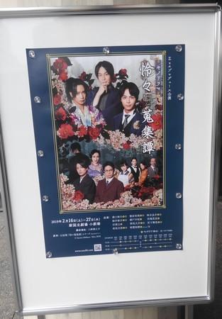 f:id:captain-tanzawa:20190624184846j:image