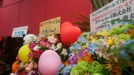 f:id:captain-tanzawa:20190708132325j:image