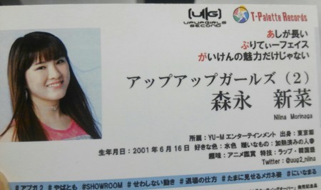 f:id:captain-tanzawa:20190720152336j:image