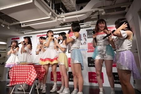 f:id:captain-tanzawa:20190720152436j:image