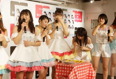 f:id:captain-tanzawa:20190720152719j:image