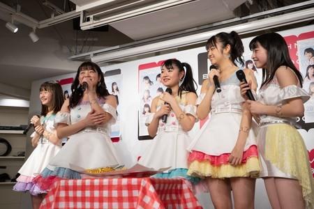 f:id:captain-tanzawa:20190720153756j:image