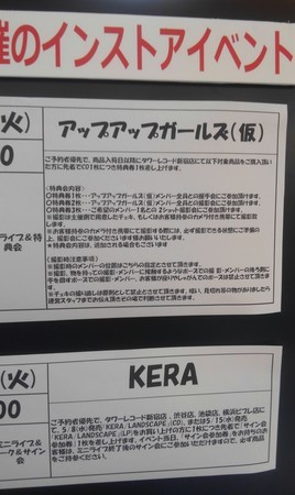 f:id:captain-tanzawa:20190826002403j:image