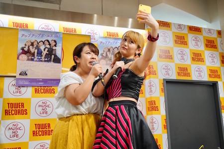 f:id:captain-tanzawa:20190826003528j:image