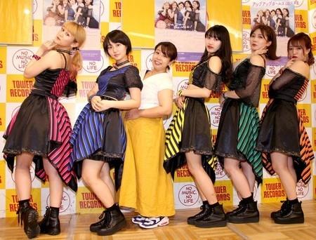 f:id:captain-tanzawa:20190826003749j:image