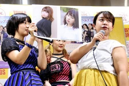 f:id:captain-tanzawa:20190826003822j:image