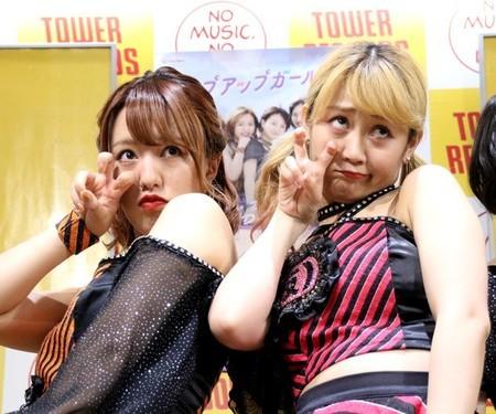 f:id:captain-tanzawa:20190826003851j:image