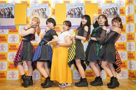 f:id:captain-tanzawa:20190826003902j:image