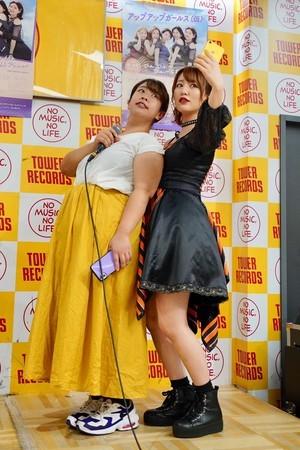f:id:captain-tanzawa:20190826004119j:image