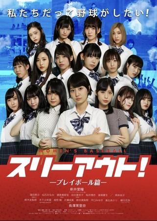 f:id:captain-tanzawa:20191123013434j:image