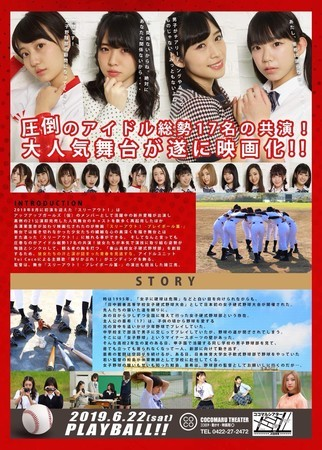 f:id:captain-tanzawa:20191123013439j:image