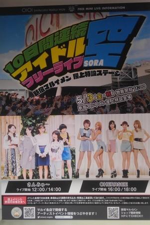 f:id:captain-tanzawa:20200109005844j:image