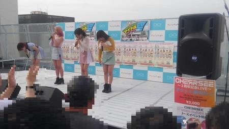 f:id:captain-tanzawa:20200109010026j:image