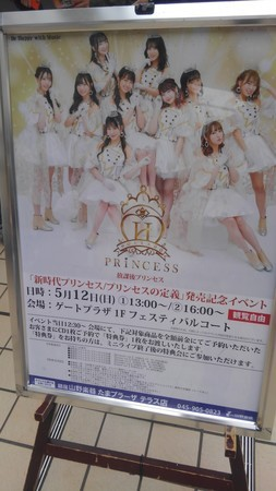f:id:captain-tanzawa:20200127093545j:image