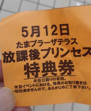 f:id:captain-tanzawa:20200127093556j:image