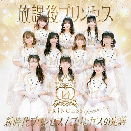 f:id:captain-tanzawa:20200127100758j:image