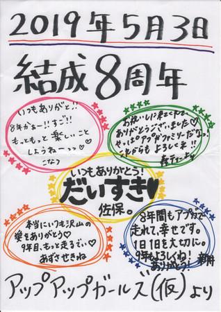 f:id:captain-tanzawa:20200304225951j:image