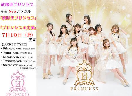 f:id:captain-tanzawa:20200323200424j:image